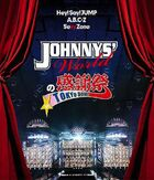 Johnny's WORLD 2012 portada DVD