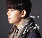 Seo Ji Ahn - Bad You