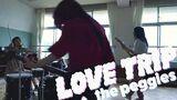 The peggies - LOVE TRIP