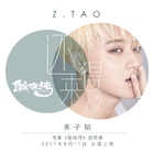 Z.TAO-Still In Time