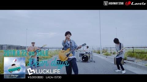 ラックライフ「走って」MUSIC VIDEO