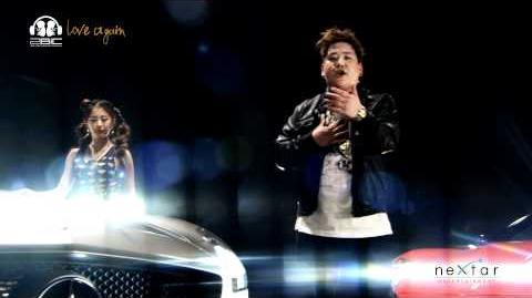 투빅 (2BIC) Love again 뮤비