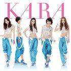 399px-Kara mister