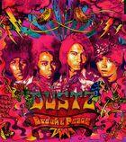 532px-DUSTZ - Break & Peace