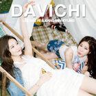 Davichi - 6, 7