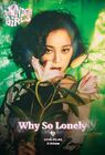 Hye Rim - Why So Lonely