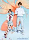 I Cannot Hug You-Sohu TV-201704
