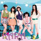 KARA - Rock U Cover