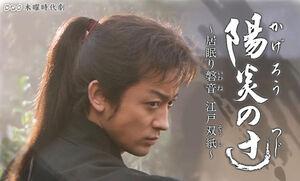 Kagero-no-Tsuji-banner