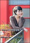 Kim Hye Soo3