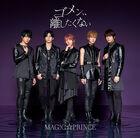 MAG!C☆PRINCE - Gomen.. Hanashitakunai-CD