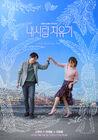 My Healing Love-MBC-2018-06
