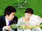 My Name is Kim Sam Soon-MBC-2005-01