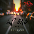 New Wave Studio (Vol.3)