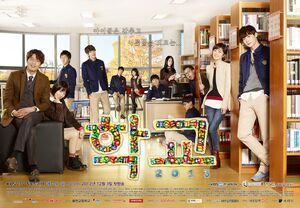 School 2013 01