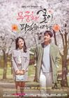 The Rose of Sharon Has Bloomed-KBS1-2017-02