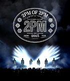 2PM Arena Tour 2015 '2PM Of 2PM'