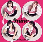 605px-9nine - Why don't you RELAX reg