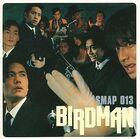 BIRDMAN〜SMAP 013