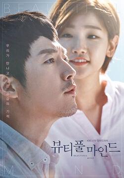 Beautiful Mind-KBS2-2016-00