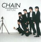 Chain - 2012