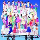 EGirls - COLORFUL POP