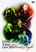 FTISLAND X'mas Live 2011 Winter's Night @Yokohama Arena