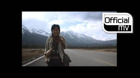 MV KIM DONG RYUL(김동률) Departure(출발)