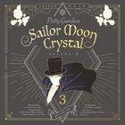 Sailormooncrystal