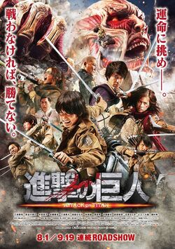 Attack on Titan 15