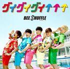 Bee Shuffle . Gui gui gui ↑ ↑ ↑