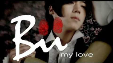 Bii畢書盡 - Bii my love
