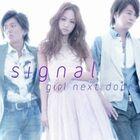 GND-signalCD