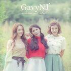 Gavy NJ9