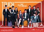 I Cannot Hug You-Sohu TV-201717