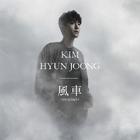 KIM-HYUN-JOONG-RE-WIND