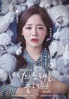 Let Me Hear Your Song-KBS2-2019-01