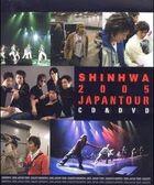 Live in japan 2005 22053