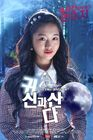 Living With a Ghost-NaverTV-2020-04