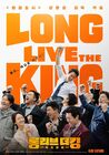 Long Live The King-2019-04