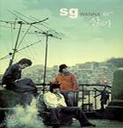 220px-SG Wannabe Saldaga
