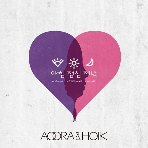 Aoora & Hoik