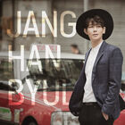 Jang Han Byul - Dumb Love