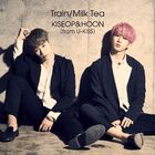 KISEOP&HOON(from U-KISS) Train Milk Tea