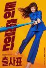 Memorial-KBS2-2020-01