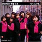 Mm memory8