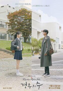 More Than Friends-jTBC-2020-02