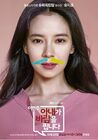 My Wife Is Having An Affair-jTBC-2016-06
