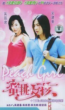 Peach-girl-2002-1