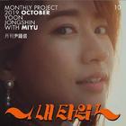 Takeuchi Miyu01
